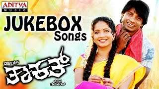 Download Thaakath Kannada Movie Full Songs Jukebox MP3 song and Music Video