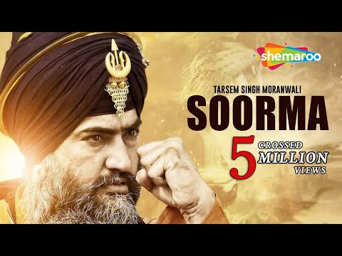 Soorma (Full Video) | Tarsem Singh Moranwali | Latest Punjabi Song 2018 | Shemaroo Punjabi