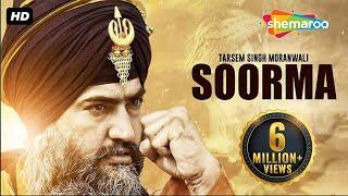 Soorma  | Tarsem Singh Moranwali | Prince Ghuman | Latest Punjabi Song 2018 | Shemaroo Punjabi