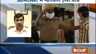 Medical Emergency: Section 144 Imposed in Ahmedabad to Prevent Swine Flu - India TV