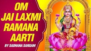 Satyanarayan Aarti - Om Jai Lakshmi Ramana by Sadhna Sargam