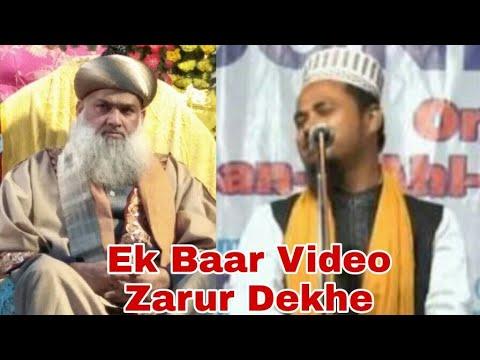 Beautiful Naat Sharif Faquat Main Hi Nahi Tanha Jalaluddin Ashraf Ka By Usman Gani Sahab