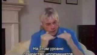 Рептильный мозг ИЛЛЮМИНАТОВ