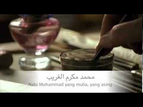 Lau Kana Bainana Lirik Arab + Makna Melayu