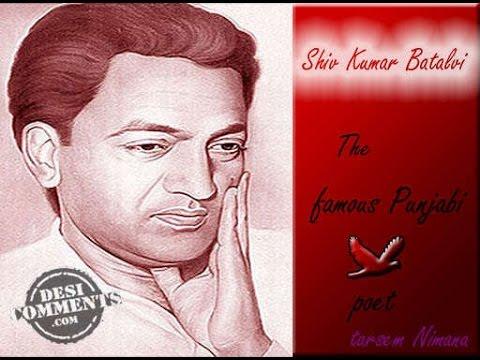 Shiv Kumar Batalvi born in 1936 Baraha Pind Jarpal  Narowal Pakistan