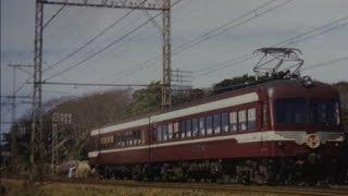 50~60年前の京成電車とその風景 上野 押上 浅草 成田 船橋 青砥