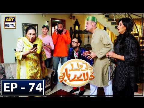 Dilli Walay Dularay Babu - Ep 74 - 3rd March 2018 - ARY Digital Drama
