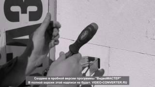 Крепление навесной фасадной системы с помощью распорного анкера(, 2016-06-21T12:26:53.000Z)