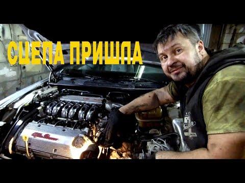 Замена сцепления на Альфа Ромео 166 3.0 V6 BUSSO
