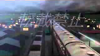 鉄道事故再現