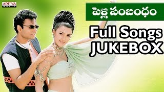 Pelli Sambhandham Telugu movie Songs Jukebox II Sumanth, Sakshi sivanand
