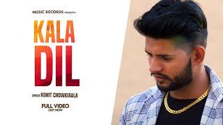 Kala Dil || Rohit chowkiaala || New Haryanvi Song 2020 || Music Records