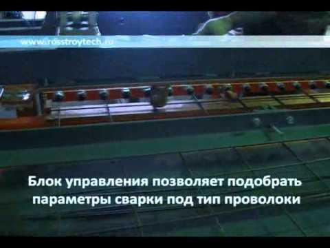 Видео Кладочная арматурная сетка
