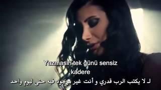 أجمل اغنية تركية مترجمة للعربية kalbimin tek sahibine