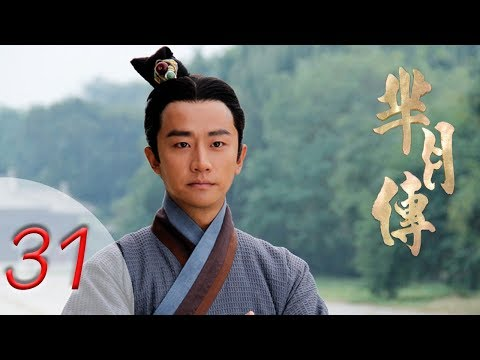 芈月传 | The Legend of Mi Yue | 第三十一集 | EP31 | Letv Official
