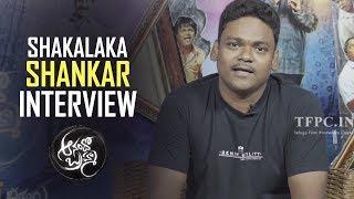Shakalaka Shankar Special Interview About Anando Brahma | TFPC