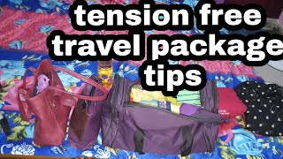 Tension free travel tips|travel vlog|travel tips for beginners|Quarterly exam vacation started