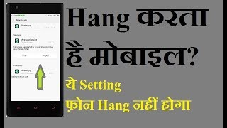 Solve Android Mobile Hanging Problem Without App