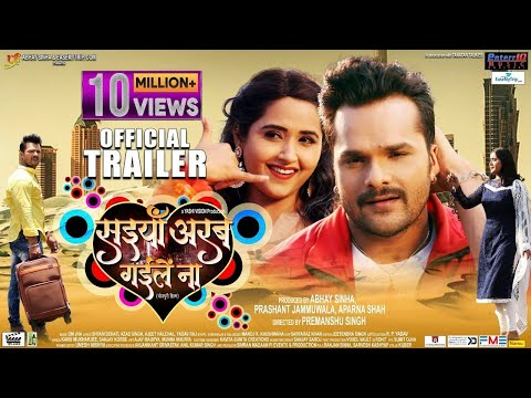 Official Trailer | सईया अरब गइले ना | Khesari Lal Yadav , Kajal Raghwani | Bhojpuri Movie 2020