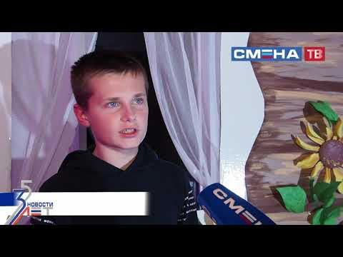 Фестиваль «Казачьи байки» в ВДЦ «Смена»