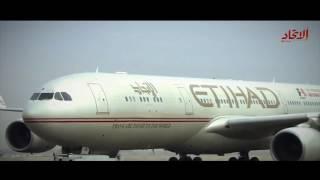 تجربة سفر خلال دقائق .. شعار مستخدمي الخدمات الذكية عبر مطار أبوظبي | تقرير الاتحاد