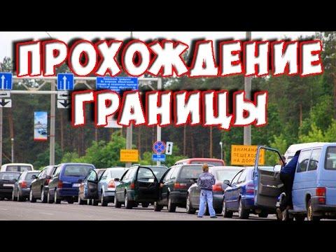Работа в Москве без оформления по тк