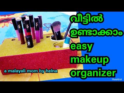 diy makeup organizer/cheap and easy diy/lipstick holder/paper organizer foam sheet