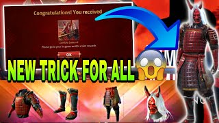 TRICK TO GET ZOMBIE SAMURAI BUNDLE  || HOW TO SPIN FOR NEW DRESS ?? FREE FIRE