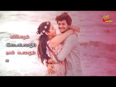 Kadhal Illathathu Oru Vaalkkaiyaguma Song | Tamil Whatsapp Status |