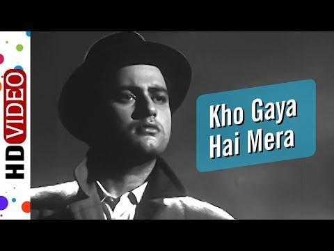 Kho Gaya Hai Mera Pyar | Hariyali Aur Rasta (1962) Songs | Manoj Kumar | Mala Sinha |Mahendra Kapoor