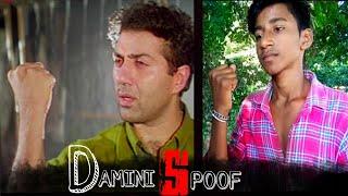 Ye dhai kilo ka hath diolouge scene | Damini spoof | Sachin Shakya