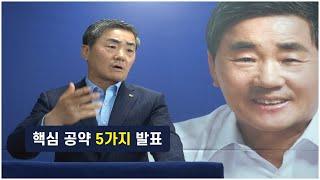 [생생영상] 김영훈, …