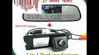 Беспроводной видеорегистратор: для автомобиля, заднего вида, беспроводная камера