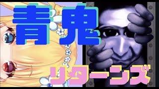 [LIVE] 【青鬼】ホラーよわよわだけどやってみる3っっっ(੭ु´͈ ᐜ `͈)੭ु⁾⁾💖💖