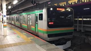 E231系1000番台ヤマU69編成 ヤマU506編成東京発車