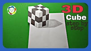 How to draw 3D cube step by step||3D cube drawing||srk arts||srk drawings||
