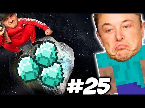 видео: АЛМАЗНЫЙ АСТЕРОИД... Это сон? \\  Приключения Илона Маска в Minecraft #25
