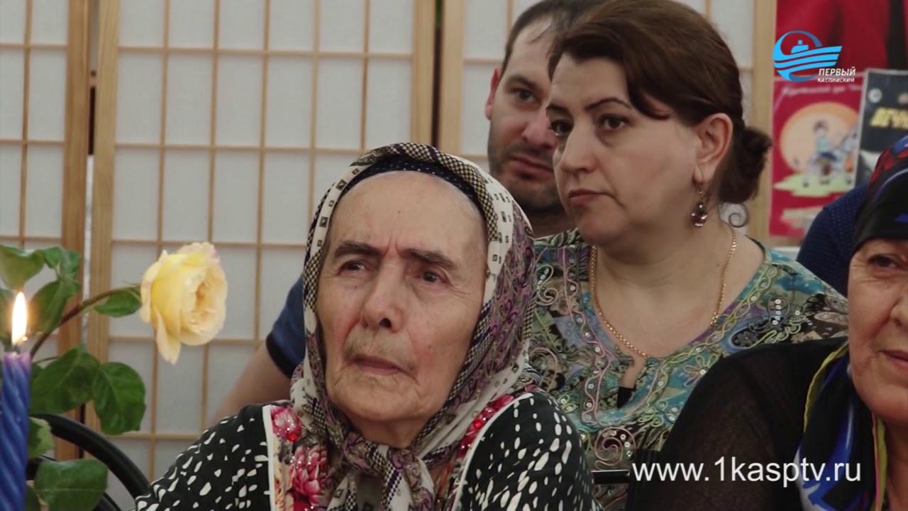 В центральной городской библиотеке Каспийска с масштабом отметили день библиотекаря