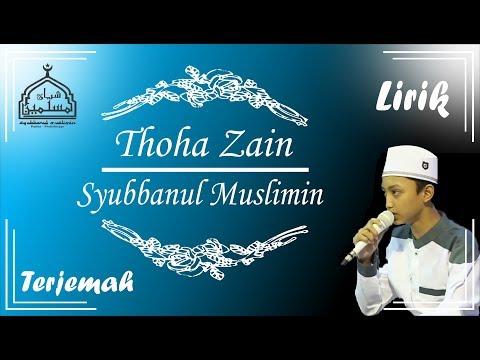 Thoha Zain Versi Syubbanul Muslimin Lirik Arab + Latin + Terjemah