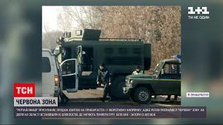 Коронавірус в Україні Укзалізниця призупинила продаж квитків на Прикарпаття і звідти