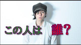野田洋次郎ってどんな人? 【関連動画】 前前前世PV https://www.yout...