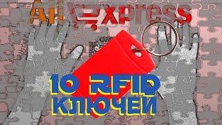 видео Авто Заготовки Ключей – Купить Авто Заготовки Ключей недорого из Китая на AliExpress