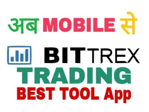 Best Tool For Bittrex -Best app for bittrex trading|| Crypto king 💸💸😵😵