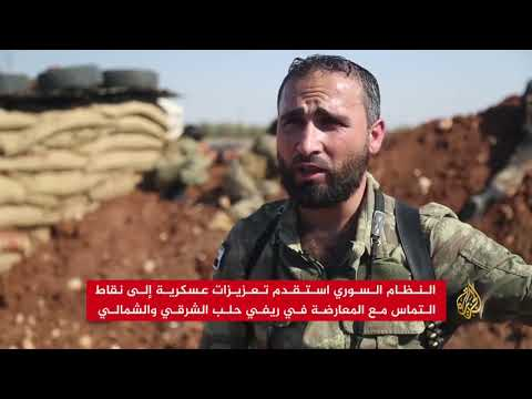 الجيش السوري الحر بريف حلب يعزز جبهاته القتالية  - نشر قبل 5 ساعة