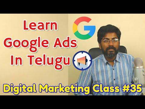 Google Ads for Business Training Videos Telugu | Digital Marketing Course in Telugu Class 35