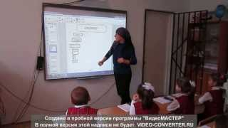 Урок родного языка 21.11.13 год
