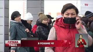 Режим ЧП и карантин продлили в Казахстане до конца апреля