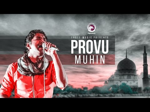 Provu | Muhin Khan | Ya Nabi Salam Alayka | Bangla Islamic Song