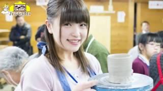 お掃除ユニット「仙台クリアーズ」が宮城県加美町の魅力を紹介する「KAM...