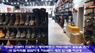 트렉스타 본사 상설할인매장 토요일 이른시간
